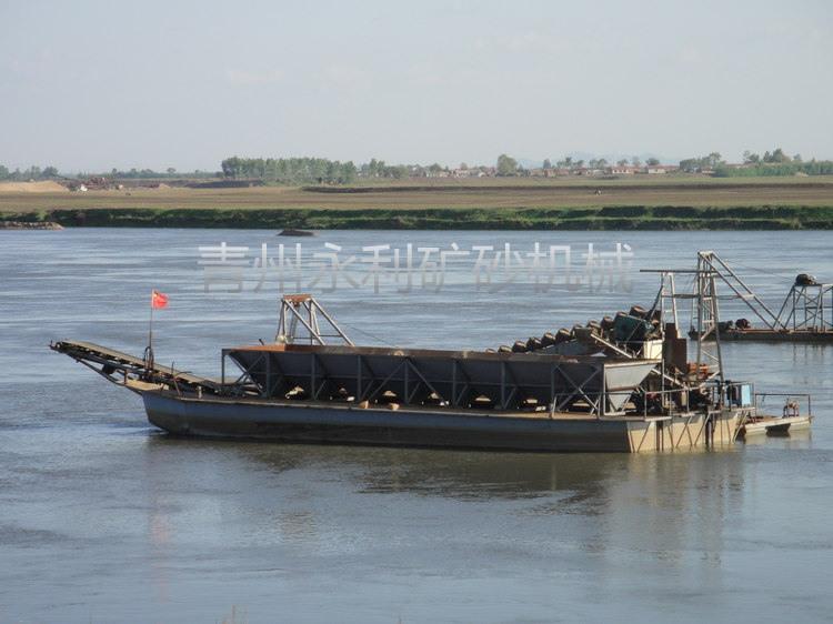 自卸式運輸船