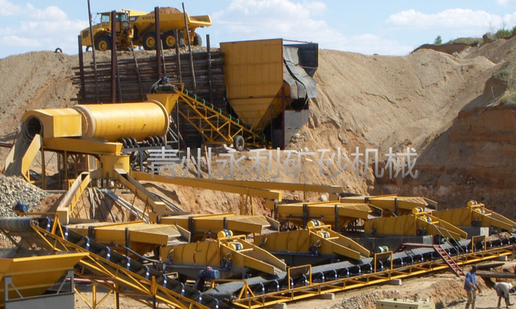 銷售到喀麥隆的旱地黃金寶石提取設備